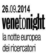home box venetonight notte europea dei ricercatori 2014